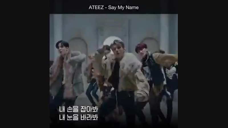 ATEEZ for Stone Music Ent.