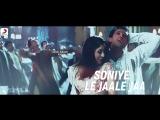 Soniye Le Jaa Le Jaa | Kareena Kapoor Khan | Hrithik Roshan | Kajol | Shah Rukh Khan | Author 'STONEEYE'