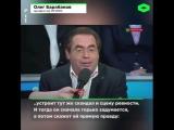 ROMB - В эфире НТВ попытались защитить российских девушек,