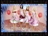 Блестящие - Новогодняя песня (Remix)