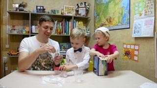 Опыты для детей: Хамелеон. Магия цвета // Experiments for Kids: Chameleon. The magic of color
