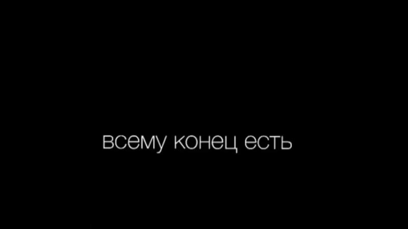 👑 E G O I S T 👑