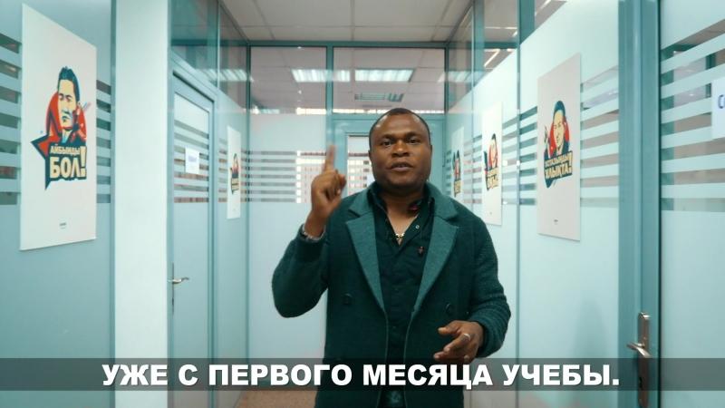 Study Link Almaty