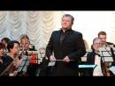 Концерт под руководством Э.Б. Амбарцумяна 04.10.2017