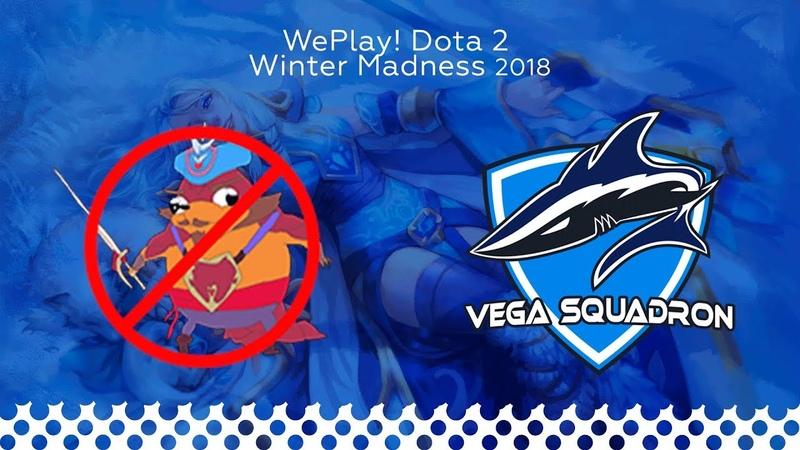 NoPangolier vs Vega Squadron bo1 game 1