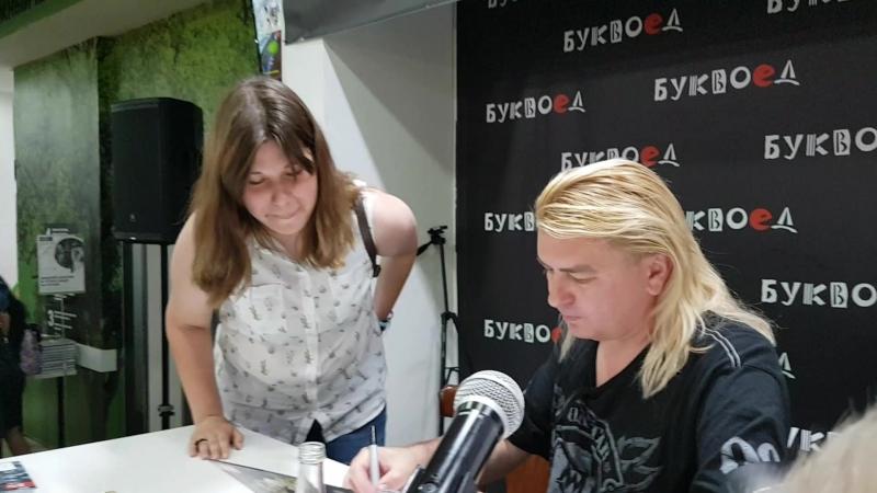 АЛЕКСАНДР БАЛУНОВ ПАНК-РОК ГРУППЫ КОРОЛЬ И ШУТ 16.07.2018