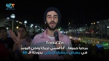 Damascus 60th International Fair 2018 by Treka Zn