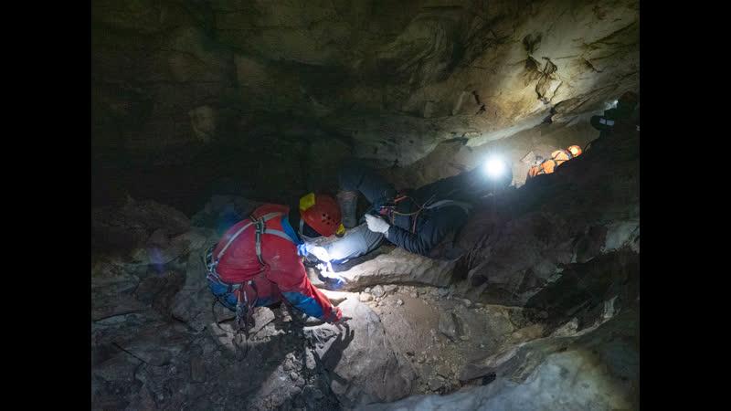 пещера Грёзы