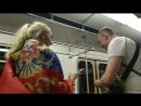 Вадим Черновецкий. -- Болельщики в московском метро празднуют мощную игру своей сборной