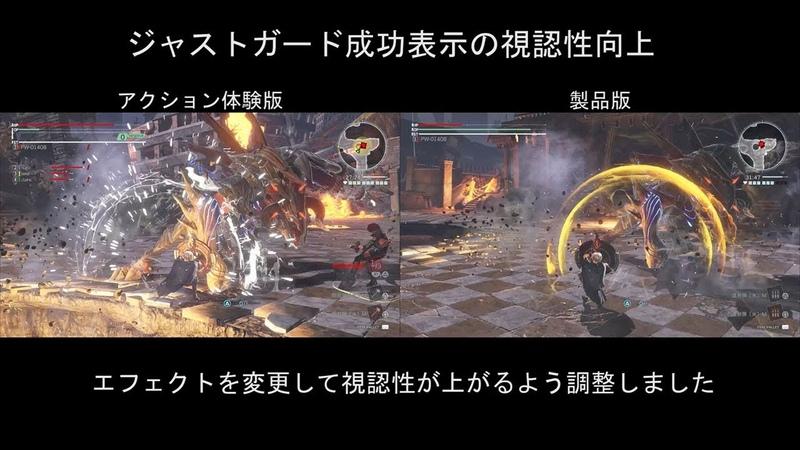 『GOD EATER 3』体験版からの改修点紹介「遊びやすさの向上編」 4