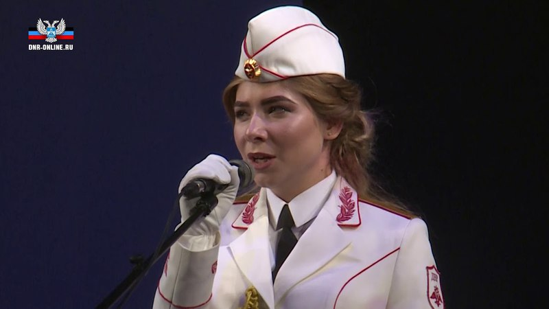 Презентационная конференция Молодежной платформы ОО «Оплот Донбасса»