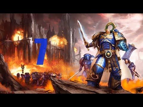 Warhammer. Ересь Хоруса. Дэвид Аннандейл. Робаут Жиллиман. Глава седьмая.