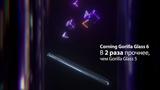 ASUS ZenFone Max Pro (M2) - Больше скорости. Больше энергии. Больше веселья!