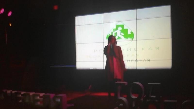 Жанна Шанали (Москва Красная площадь) концерт организации ВИТА