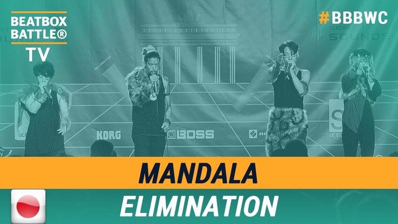 Mandala from Japan Crew Elimination 5th Beatbox Battle World Championship
