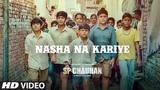 Nasha Na Kariye Video Song SP CHAUHAN Jimmy Shergill, Yuvika Chaudhary