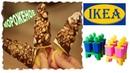 Сливочное МОРОЖЕНОЕ ЭСКИМО в шоколаде Формочки IKEA