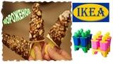 Сливочное МОРОЖЕНОЕ ЭСКИМО в шоколаде. Формочки IKEA