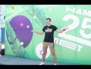 Уличная магия в 3D