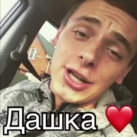 Dmit_rie_va video
