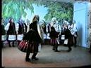 Чумак (украинский танец)