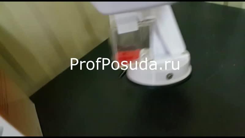 Устройство для удаления косточек из вишни Падерно артикул 13170