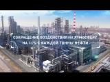 Современная установка переработки нефти Евро Московского НПЗ