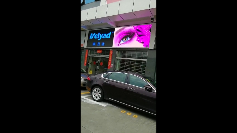 Led display screen-Meiyad led in China