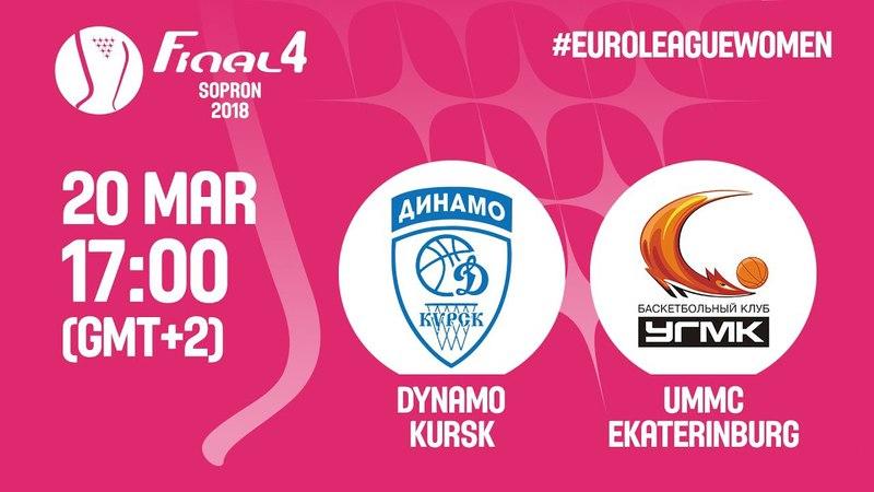 LIVE🔴- Dynamo Kursk (RUS) v UMMC Ekaterinburg (RUS) - Semi-Final - Euroleague Women 2017-18