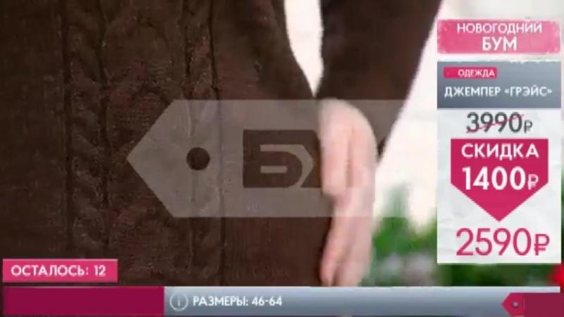 Джемпер согревающий Аран из верблюжье шерсти