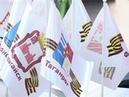 Съезд делегаций городов Воинской славы