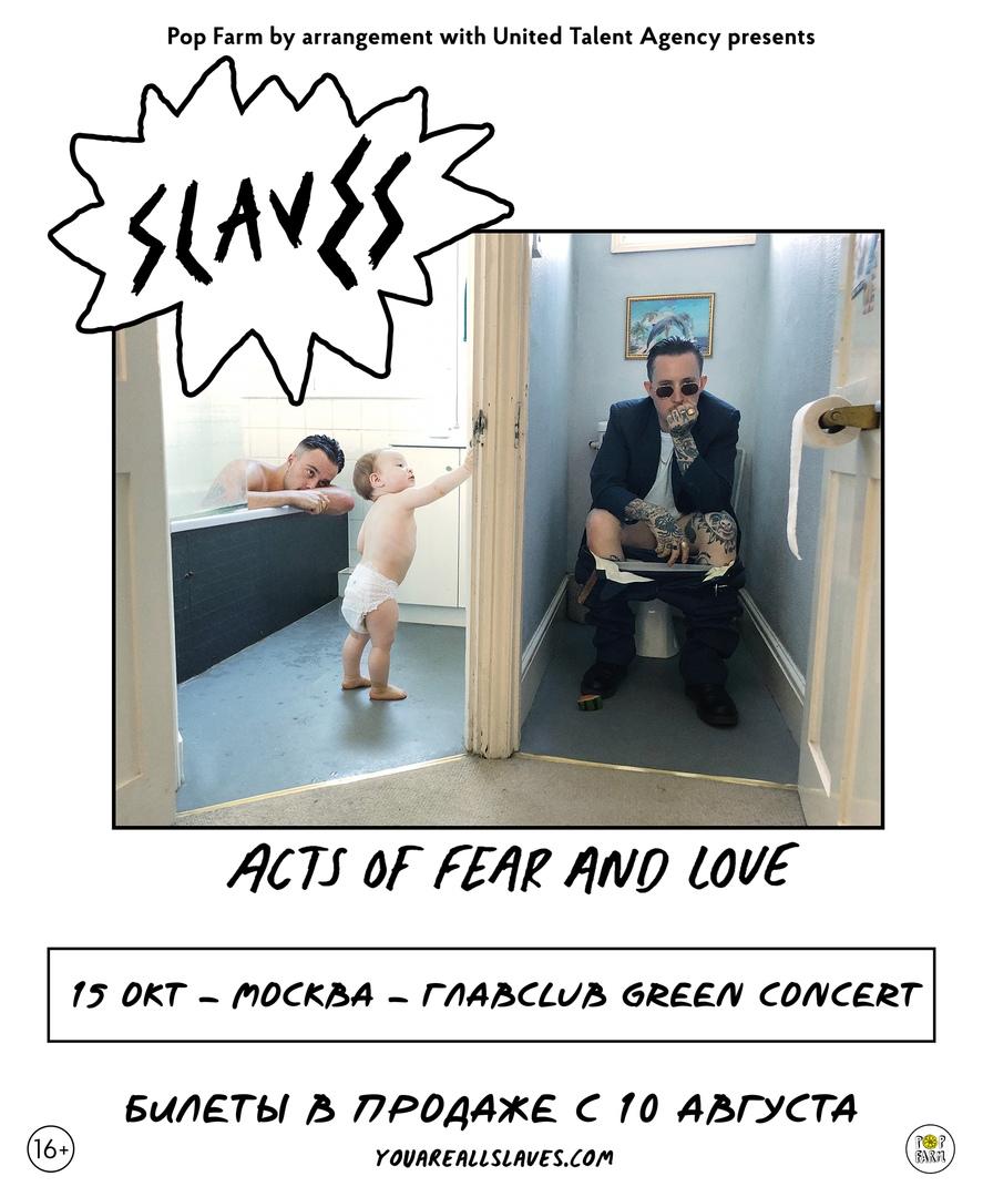Афиша Москва Slaves / 15 октября / ГлавClub Green Concert