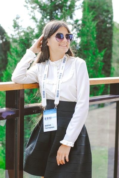 Мария Гонтарева