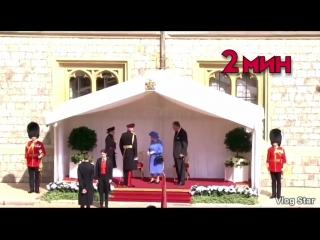 Всего 10 минут, ничего страшного Английская королева терпеливо ждет Трампа на чай