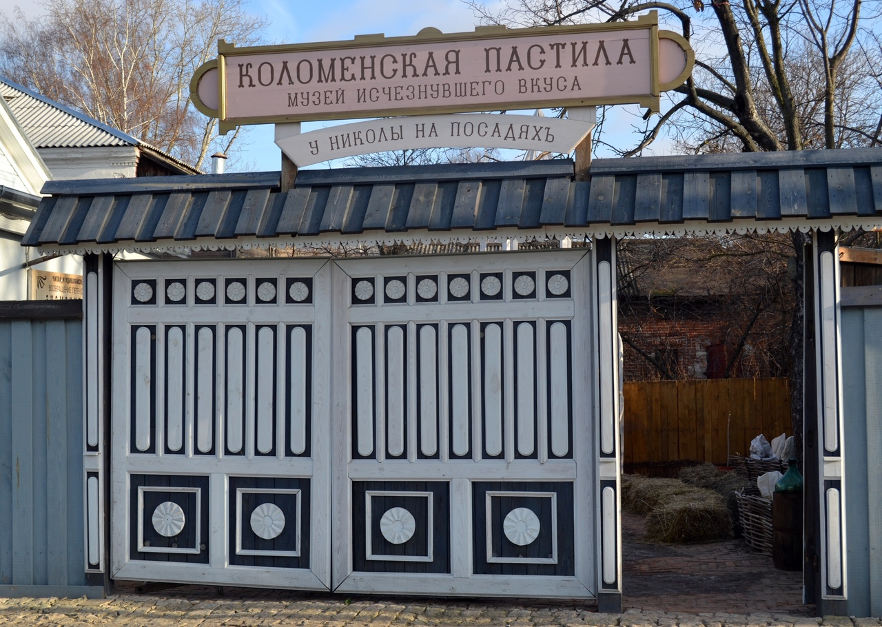 zjClaygzPJQ Коломна и Коломенский кремль.