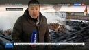 Новости на Россия 24 Аномально трескучие морозы сковали реки Сибири
