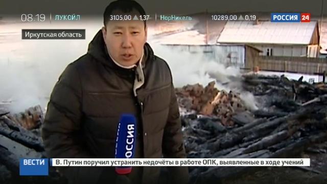 Новости на Россия 24 • Аномально трескучие морозы сковали реки Сибири