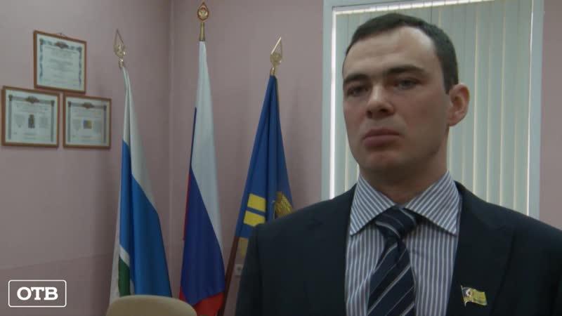 Конфликт исчерпан у Белоярской думы появился председатель
