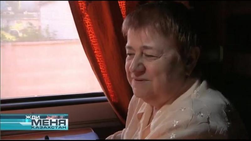 Жди меня (1 канал Евразия, 08.11.2013)