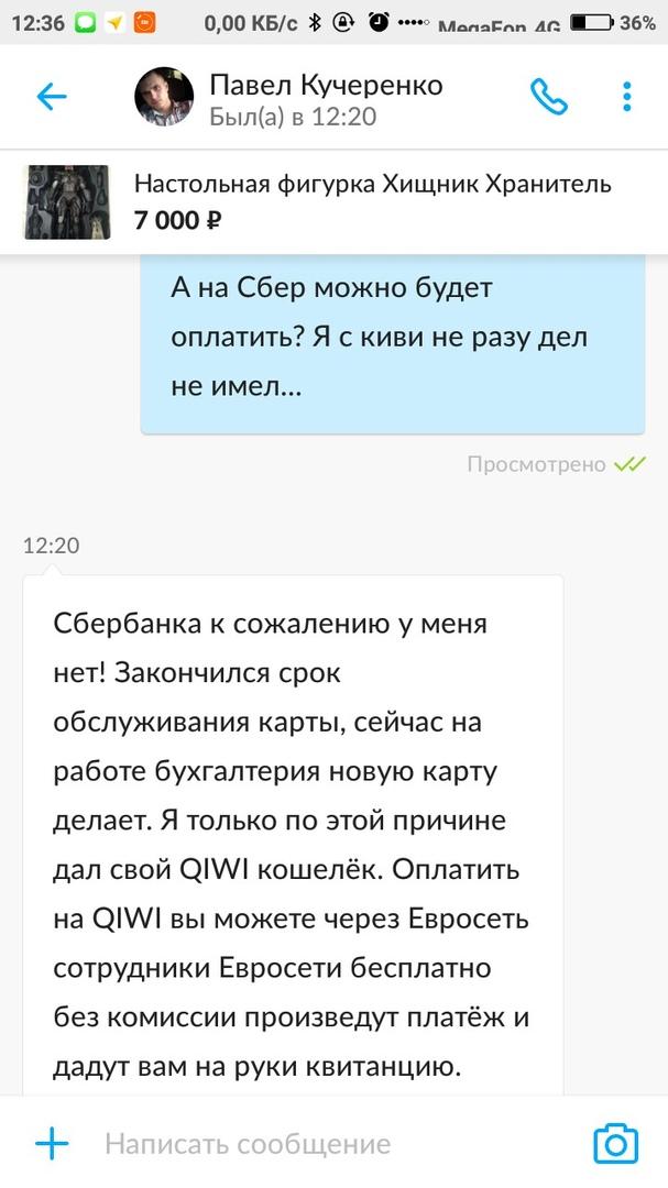 https://pp.userapi.com/c844721/v844721443/10ec0a/zIGCOZ-waDs.jpg