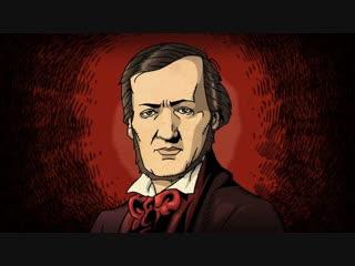 Чем опасна музыка Вагнера?