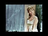 Ничего не вижу - Вероника Круглова 1966