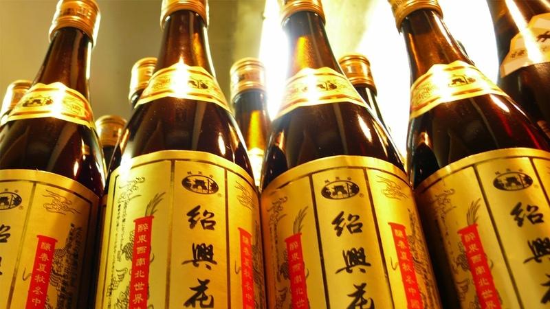 Chinese alcoholic drinks (Hello China 65)