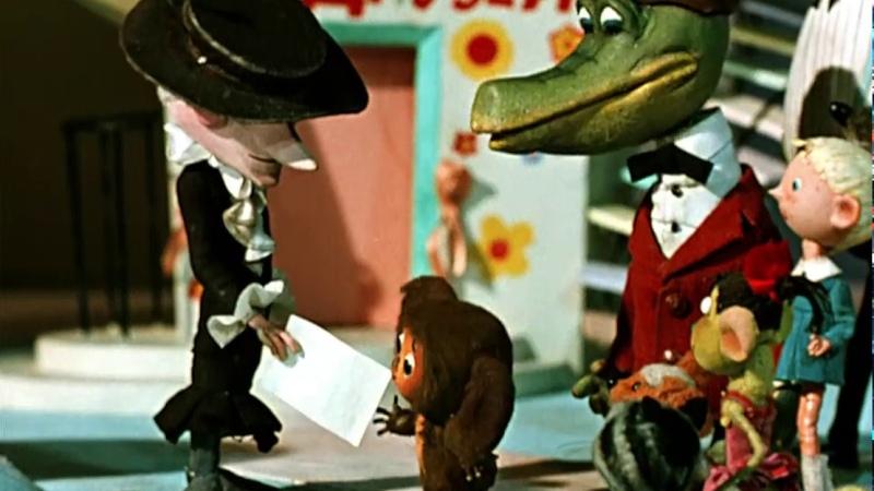 Чебурашка и Крокодил Гена 1969 720p HD (1 серия) КрокодилГена советскиемультики детскийтелевизор
