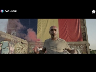 Cabron - bombele {official video 1080hd}