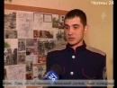 В Челны вернулся поисковый отряд, возглавляемый казаком Боровецкого хутора