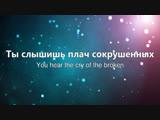 Плач сокрушенных//Cry of the broken-Darlene Zschech//Наталья Доценко//Краеугольный Камень, Новосибирск