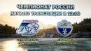 Прямая трансляция: хоккей с мячом Строитель (Сыктывкар) - Зоркий (Красногорск )