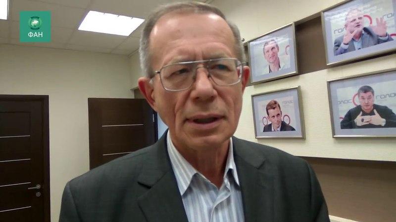 Киевский эксперт: Удушения российской экономики нет и не предвидится