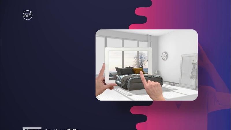 ShowMeBiz - инновационная платформа в сфере VR/AR технологий